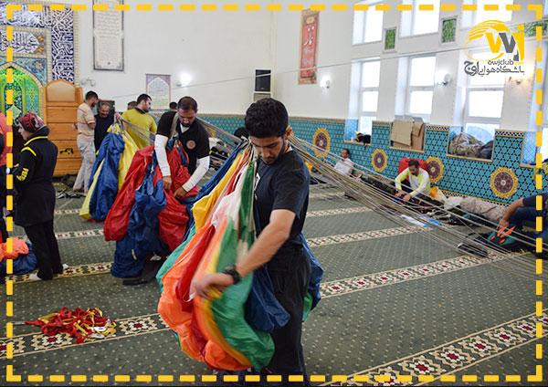 باشگاه هوایی اوج - اسکای دایوینگ در قشم- مسجد