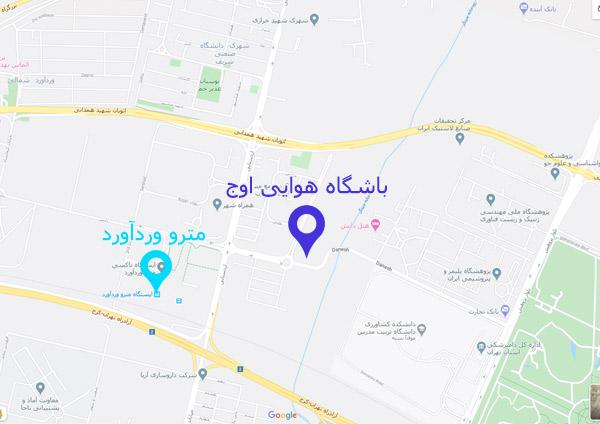 باشگاه هوایی اوج- سایت پروازی شهید عسگری تهران